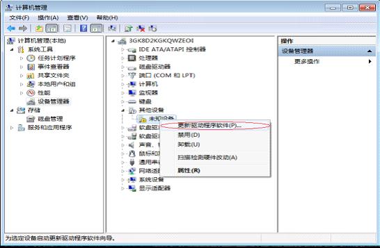 rk2928 usb driver download