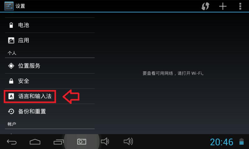 Service Support--PiPO Tablet, Tablet manufacturer